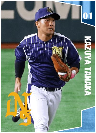 田中 一八カード