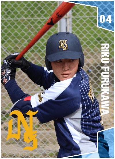 古川 陸カード