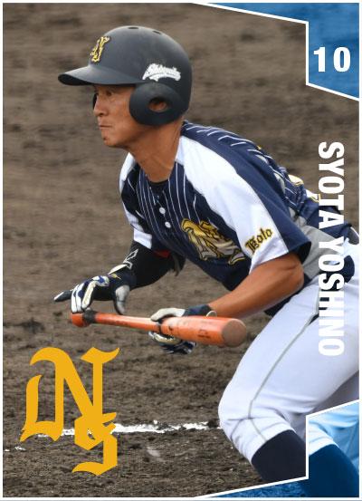 吉野 翔太カード